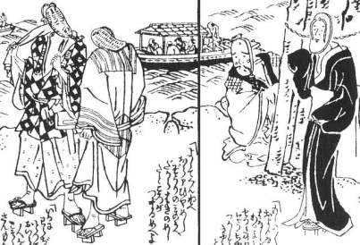 Kuzasoshi